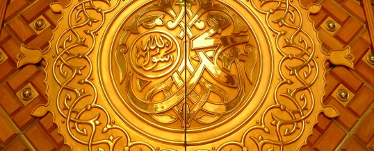12 Proofs that Muhammad (Peace be upon him) was a True Prophet